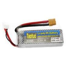 Литий-полимерный аккумулятор 11,1 В 2200 мАч 40C 3S XT60, штепсельная Вилка для радиоуправляемого вертолета, самолета, квадрокоптера, аксессуары для...