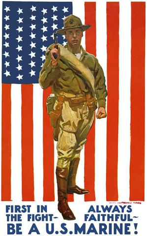 Be A U S Marine Soldier Fight Wwi Ww1 Propaganda Poster