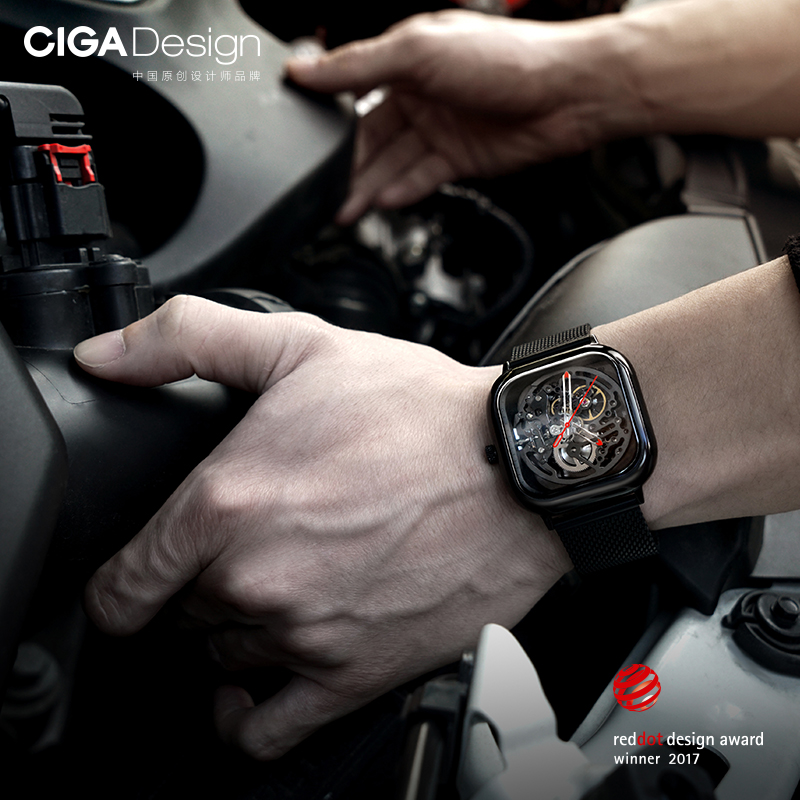 Xiao mi mi jia mi CIGA conception évidé montre-bracelet mécanique montre Reddot Winner inoxydable mode luxe montres automatiques - 6