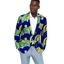 Handsome dashiki suit customized men african blazer for party mens africa print jacket suit africa clothing to festival/wedding