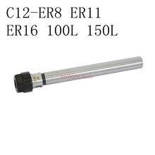 Deep processing C12 ER8 ER11 C12 ER16 100L 150L  Collet Chuck Holder extension rod/bar Straight Shank for CNC Milling Lathe