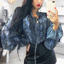 Sexy snake printed blouse shirt Office lady puff sleeve casual shirts Female elegant spring Autumn blouse tops & tees sexy snake printed blouse shirt office lady puff sleeve casual shirts female elegant spring autumn blouse tops