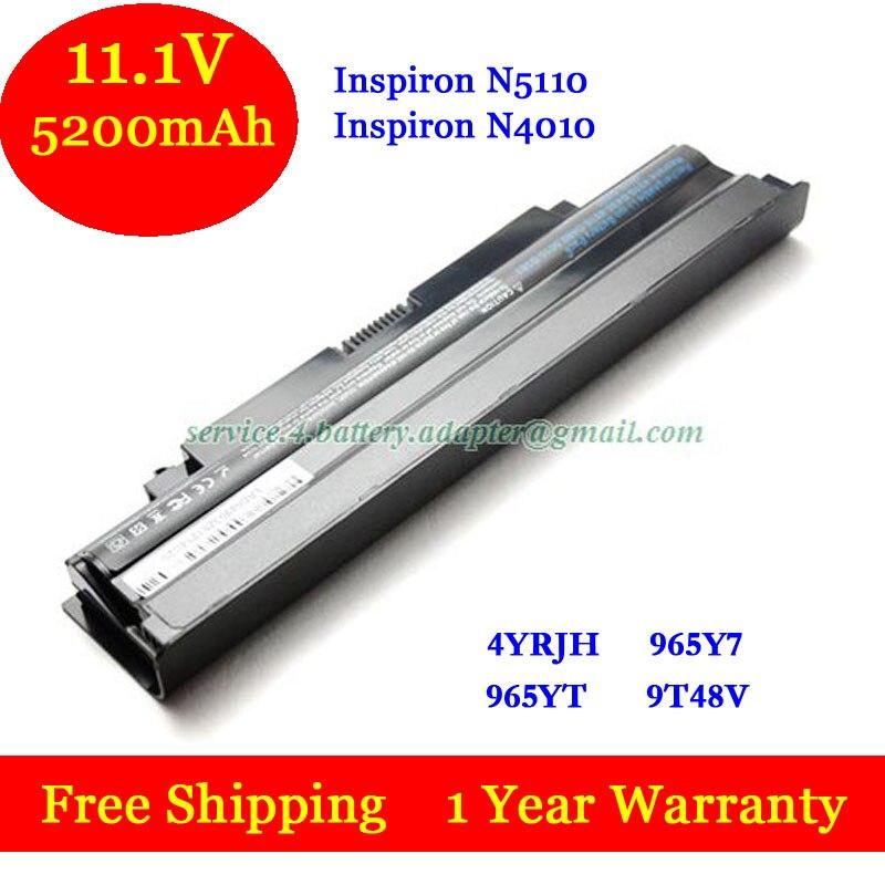 New 11 1V 04YRJH 07XFJJ 4YRJH 4TTJN Laptop Battery for Dell Inspiron N4010 N5110 M501 M501R
