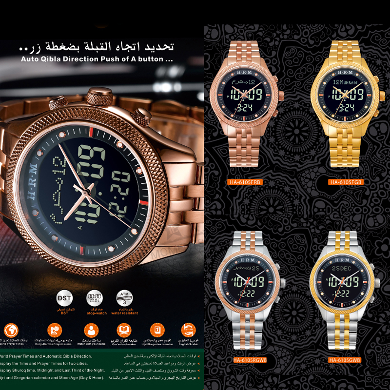 Islamic Muslim Adhan Watch AL Harameen Fajr TimeClock with Prayer Alarm 33.5mm Dial Backlight Stainless Steel Japan Movement