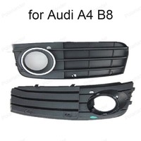 Right & Left Fog Light Lamp Cover Grille 8K0807681A 01C 8K0807682A 01C for Audi A4 B8 2008 2012 Auto Accessories 2 pcs