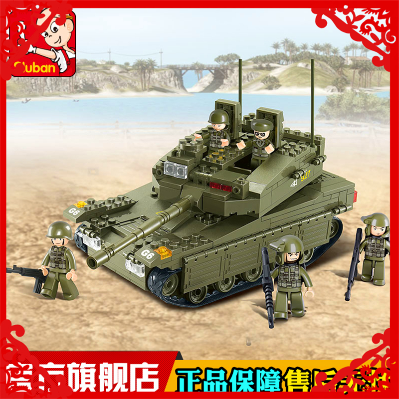 SLUBAN 0305 344Pcs Army Military Makava Tank Model Building Block Compatible Legoe  Figure Toys Gift For Children sluban 0372 block compatible legoe aviation city aircraft repair shop model 596pcs educational building toys for children