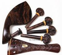 Carving fine high quality rose wood violin accessories 4/4, violin accessories
