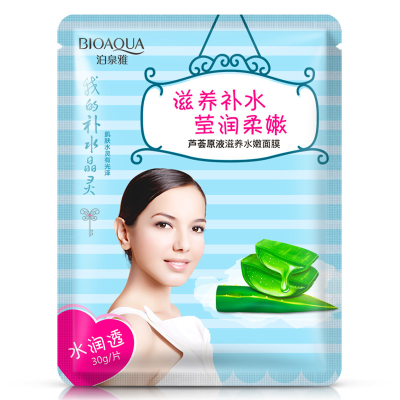 1 pcs bioaqua Natural Aloe Vera Gel Face Mask Skin Care Moisturizing Oil Control Wrapped Mask Shrink Pores Facial Mask