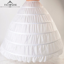 Em estoque branco preto vestido de baile 6 aros saia petticoats nupcial vestido de casamento princesa crinoline underskirt acessórios de casamento