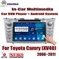 Автомобиль Android Системы RockChip PX5 1080 P ips ЖК дисплей Экран для Toyota Camry (XV40) 2006 ~ 2011 dvd плеер gps навигации