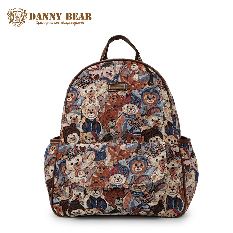 DANNY BEAR Cute School Backpacks For Teenager Girls Large Capacity Women Casual Backpack Fresh Style Bear Travel Back Pack Bags new brand designer women fashion backpacks simple koran style school for teenager girls ladies shoulder bags black