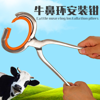 Cow Plastic Nose Ring Mounting Forceps, Bull Holder for Install Cow Plastic Bullring