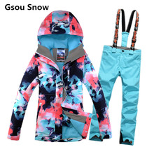 2018 New Gsou Snow Brand Snowboard Suit Colorful Ski Suit Female Snow Jacket & Pants Womans Ski Clothing Skiwear