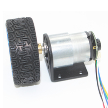 цены JGB37-520 Smart Car Motor Kit, DC Gear Motor, Hall encoder motor, Self-balancing trolley motor, with speed measurement