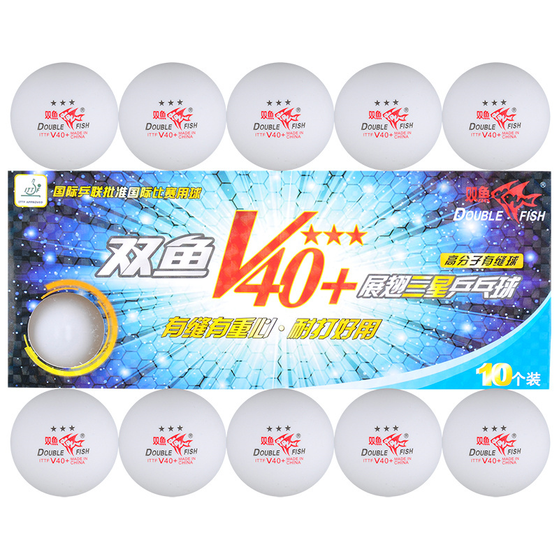10 Balls Double Fish 3-Star V40+ Table Tennis Balls 40+ New Material Seamed Plastic ABS Ping Pong Balls