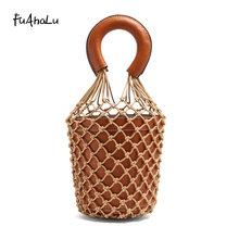 FuAhaLu Summer new wave weave hand shoulder bag Korean wild Messenger