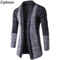 Cysincos Men Patchwork Slim Cardigan Autumn Winter Warm Casual Sweaters Long Knitted Turn-down Collar Outerwear Plus Size M-4XL