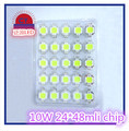 Free Shipping 100pcs/lot 10W 800LM LED Chip Bulb IC SMD Lamp Light White Warm white col white  High Power 24*40 Chip