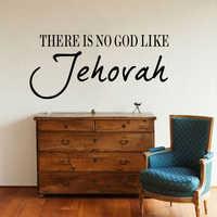 Нет Бога как Господь стены Стикеры Гостиная Спальня текстами и сюжетами из Библии и изображением Иисуса Христа Религия Иисуса Цитата стены ...