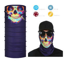 2016 fashionable tube head supplier waterproof motorcycle super soft print bicycle bandana