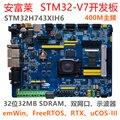 STM32-V7 плата для разработки STM32H743 оценочная плата H7 основная плата Super F103 F407 F429