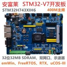 STM32 V7 مجلس التنمية STM32H743 مجلس التقييم H7 الأساسية مجلس سوبر F103 F407 F429