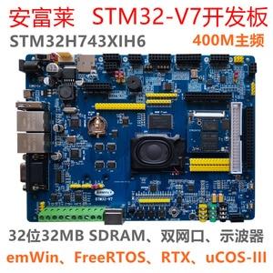 Image 1 - STM32 V7 geliştirme kurulu STM32H743 değerlendirme kurulu H7 çekirdek kurulu süper F103 F407 F429