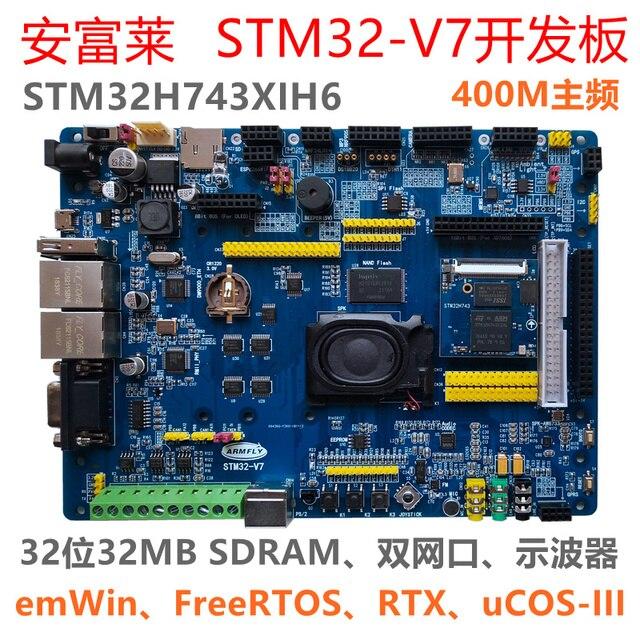 STM32 V7 geliştirme kurulu STM32H743 değerlendirme kurulu H7 çekirdek kurulu süper F103 F407 F429