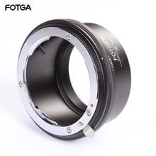 Переходное кольцо для объективов FOTGA объектива переходное кольцо для Nikon AI AF-S G объектив sony E-Mount DSLR камер NEX3 NEX-5 5N 5R C3 NEX6 NEX7