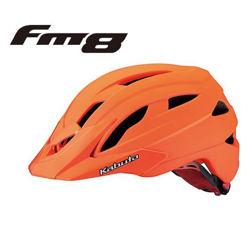 все цены на 2018 Time-limited Capacete Ciclismo Bicycle Helmet Capacete Kabuto Fm8 Cycling Helmet Bike Mountain Road Bicycle Safe Men Women