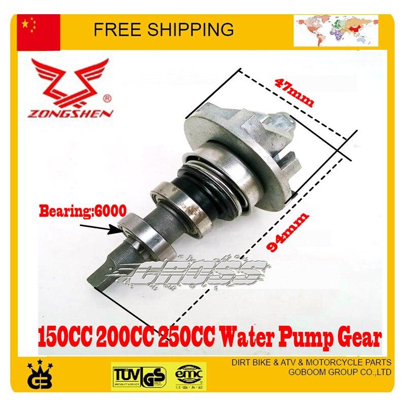 150cc 200CC 250CC refroidi à l'eau moteur pompe à eau roue à engrenages zongshen CG250 accessoires livraison gratuite