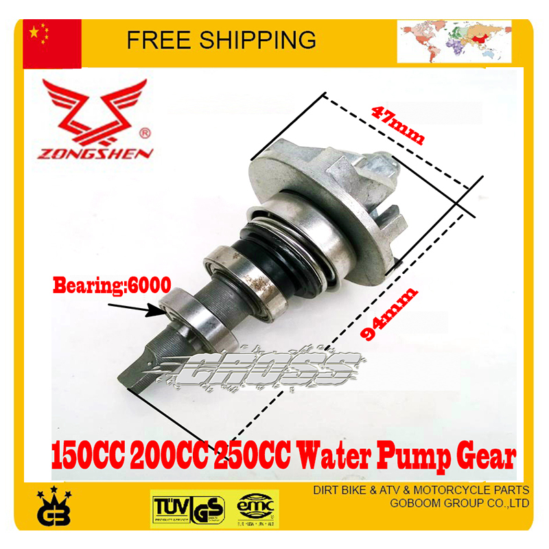 US $39 99 |150cc 200CC 250CC water cooled engine water pump impeller gear  zongshen CG250 accessories free shipping-in Engine Cooling & Accessories