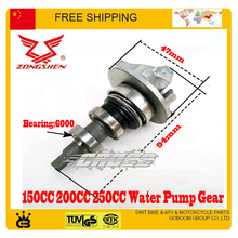 loncin 150cc 200CC 250CC water cooled engine cg200 water pump impeller gear zongshen CG250 accessories  free shipping