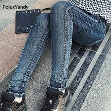 Slim Skinny Jeans Women Boots Trousers Casual Female Stretched Plus Size Denim Pencil Pants Blue MYNN56