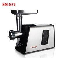SM-G73 haushalt edelstahl elektrische fleischwolf fleisch grill wurst gemischt mit fleisch zweige 220V/50Hz 78 kg/std Fleisch geschwindigkeit
