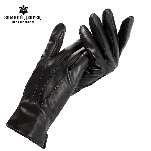 Sell well Gloves men ,Genuine Leather,leather men gloves ...