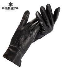 Well men GIoves, 정품 가죽 Ieather men GIoves mens black GIoves ,Warm lined Leather men GIoves, 무료 배송