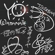 PowerAngel 10pcs New Skateboard DIY Cartoon Metal Sticker Anime Love Live Aqours Decal Stickers Phone Laptop