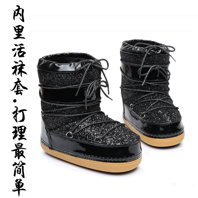 4ff44958c6b Warm Winter moon Boots Female Casual Women Shoes Suede Ankle Boots Women  Botas Mujer Flat Plush Insole Snows Ladies Shoes-in Women s Flats from  Shoes on ...