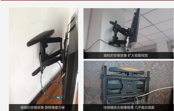 tv wall mount bracket for 32 40 49 50 52 55 60 inch hdtv led lcd.