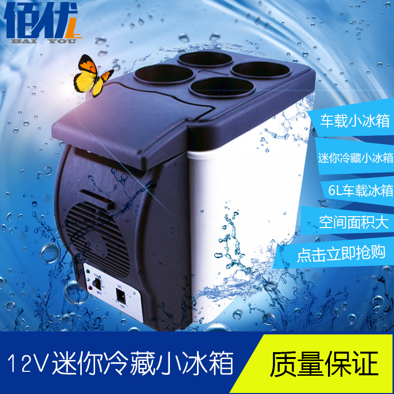 Free shipping 12V mini cold storage refrigerator car electric vehicle hot and cold box car small refrigerator electric vehicle