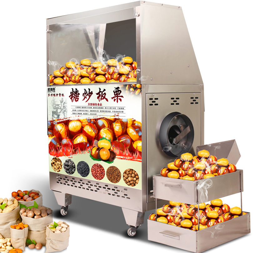 Industrial Gas Drum Nuts Soybean Roasting Machine Chestnut Roaster For Sale
