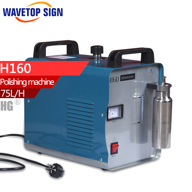 Acrylic polishing machine H160 Gas production 75L/hour  AC 200-240v 2.3A  110v  H180  220v  H160 110v tools accessories h180 h160 flame polishing machine gun fire polishing gun organic glass polishing gun