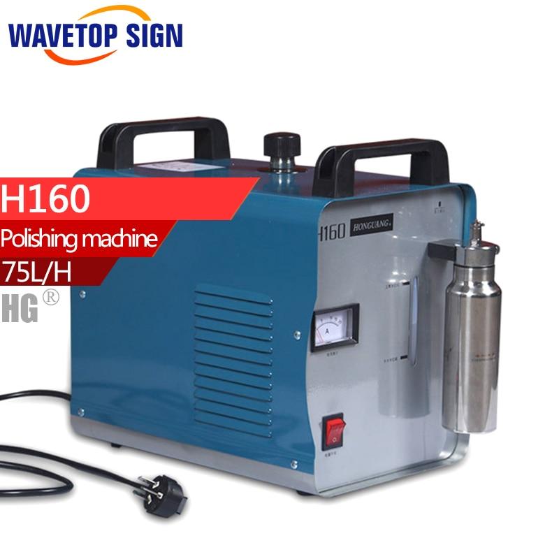 Acrylic polishing machine H160 Gas production 75L/hour  AC 200-240v 2.3A  110v  H180  220v  H160 110v popcorn hour с 200