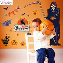 FENGRISE Halloween Wall Sticker Scary Party Backdrop Decoration House Hand Foot False Blood Background