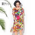 2015 Plus Size vestidos coloridos de impressão europeia estilo moda mulheres Hit cor Chiffon vestido de camisa para senhora ( r. Melody DS0130 )