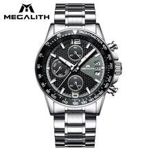 MEGALITH часы для мужчин с водонепроницаемый хронограф Дата Нержавеющая сталь ремешок часы для мужчин модные повседневное кварцевые наручные