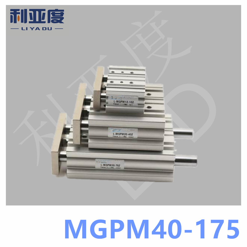 SMC Type MGPM40-175 Thin cylinder with rod MGPM 40-175 Three axis three bar MGPM40*175 Pneumatic components MGPM40X175 smc type mgpm40 25 thin cylinder with rod mgpm 40 25 three axis three bar mgpm40 25 pneumatic components mgpm40x25