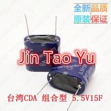 1 sztuk 2 sztuk 5 sztuk Fala pojemność 5.5V15F superkondensatora połączenie 5.5V15.0F 13*32*23 5.5V 15F