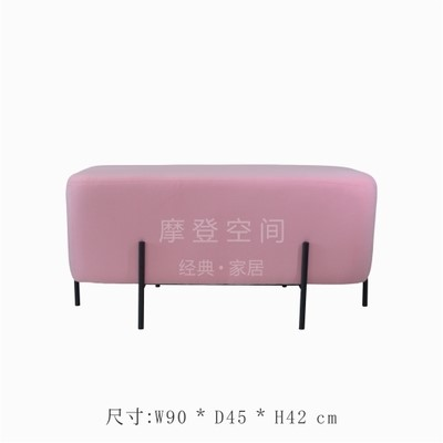 Bed Room Long Bench90*45*42HCM Love Seat No Arm Sofa Ottoman Chair 5Color